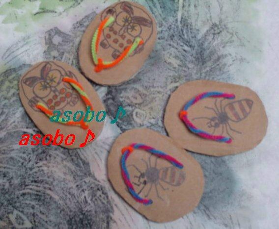 f0179357_16243858.jpg