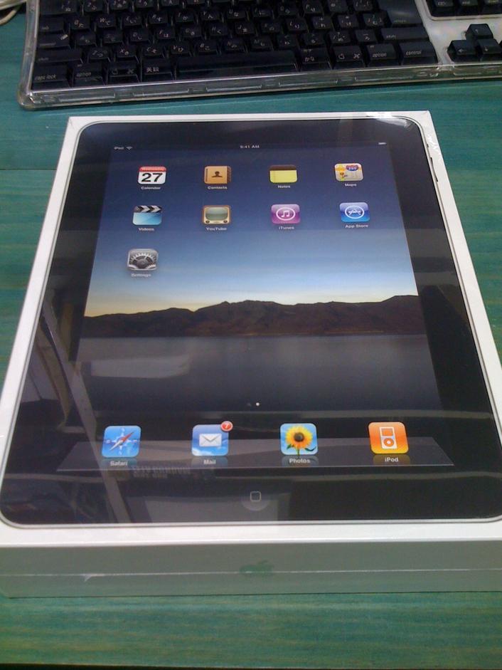 iPadがやってきた!_c0166765_2130476.jpg