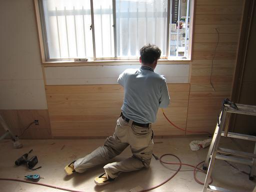 事務所の修理 5_f0205367_1834251.jpg