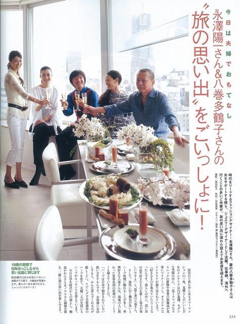 「STORY」6月号に登場!_a0138976_18425668.jpg