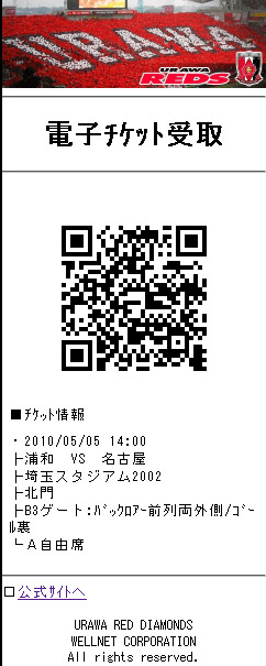 c0024176_23391952.jpg