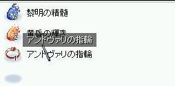 c0087980_1725489.jpg