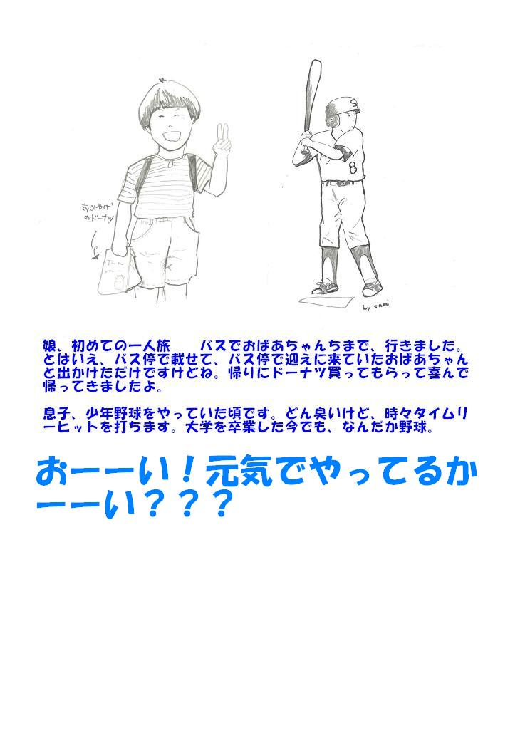 d0107787_16202697.jpg