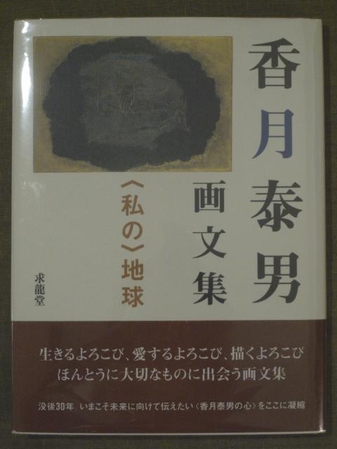大阪てくてくお散歩日和~大阪天神筋・京町堀_e0152493_22242532.jpg