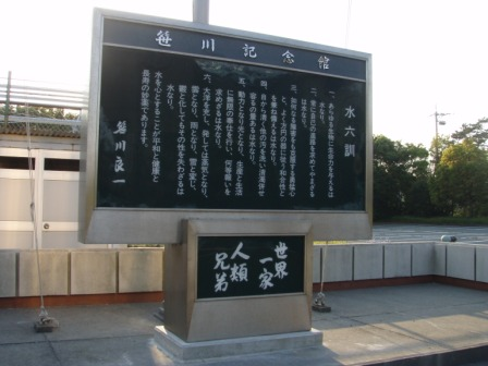 浅羽B&G海洋センター 近況2!_c0184994_17453811.jpg