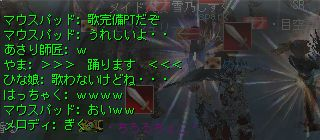 c0022896_2223765.jpg