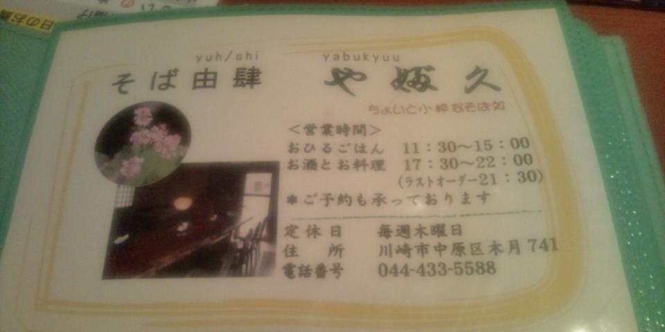 b0136198_2157573.jpg