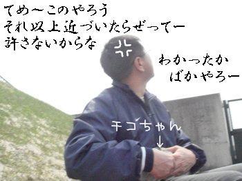b0081503_15491572.jpg