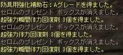 b0062614_1144140.jpg