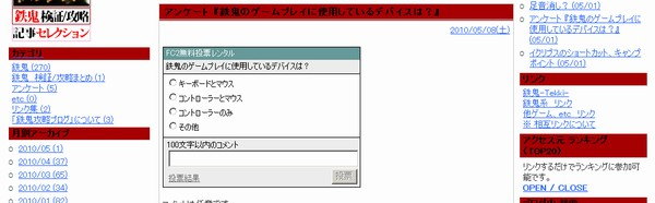 a0086020_11392745.jpg