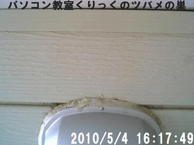 d0015124_16515260.jpg