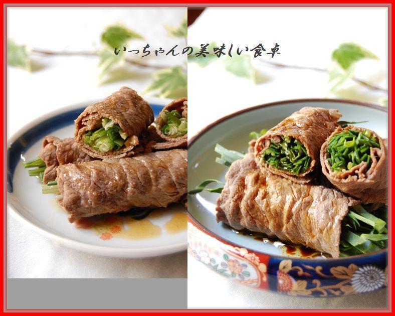 牛しゃぶの野菜巻き2種&ガールズナイト_d0104926_2411133.jpg