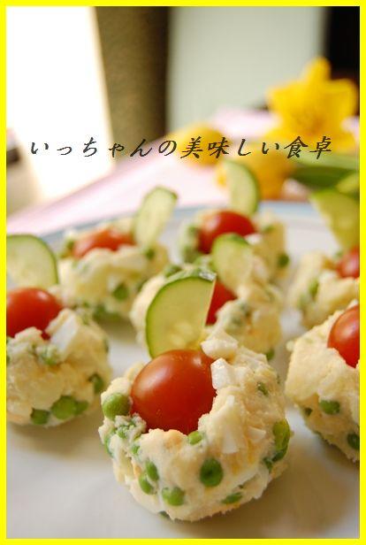 牛しゃぶの野菜巻き2種&ガールズナイト_d0104926_633023.jpg
