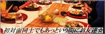 牛しゃぶの野菜巻き2種&ガールズナイト_d0104926_651085.jpg