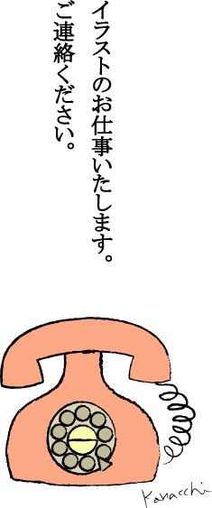 f0160227_114941.jpg