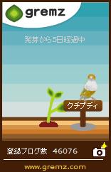 c0137328_810955.jpg
