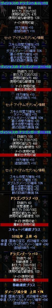 b0184437_3333045.jpg