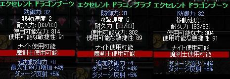 b0184437_3381372.jpg
