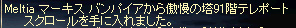 b0182640_10281760.jpg