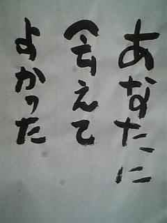 a0155343_1114030.jpg