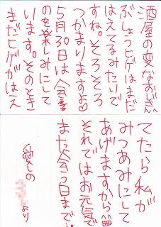 b0028347_19535893.jpg
