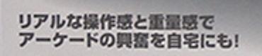 【レビュー】リンクスプロダクツ PS3用ジョイスティック【分解編】_c0004568_20521526.jpg