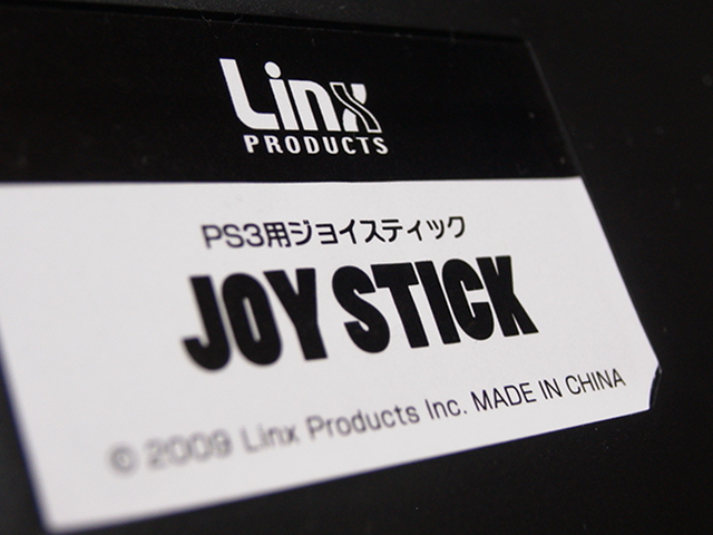 【レビュー】リンクスプロダクツ PS3用ジョイスティック【分解編】_c0004568_20739.jpg