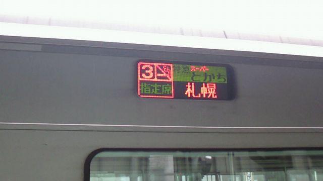 f0221271_832464.jpg