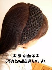 c0120872_10374838.jpg