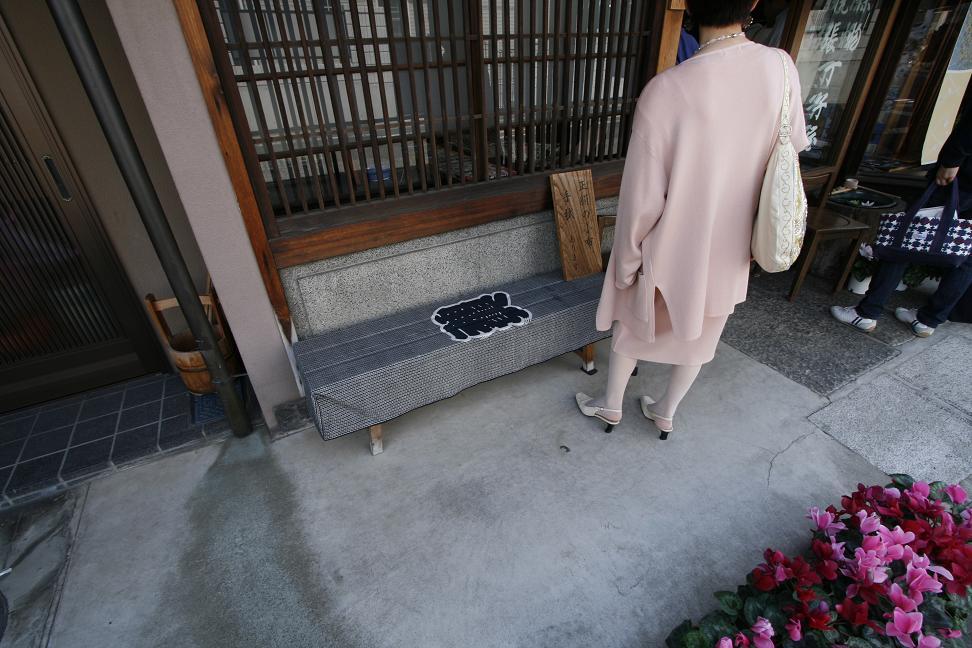 根津神社のつつじまつり          上野~根津~谷中_a0107574_515487.jpg
