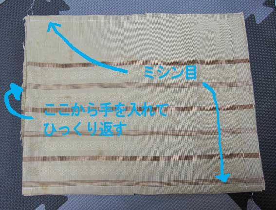 b0019674_3371280.jpg