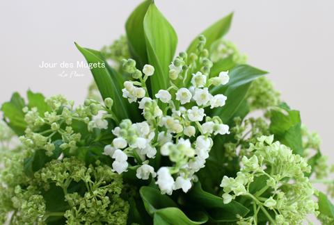 小さなmugetの花束_f0127281_9531477.jpg