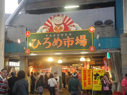 四国旅行_f0166486_15405618.jpg