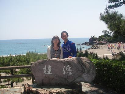 四国旅行_f0166486_1635238.jpg