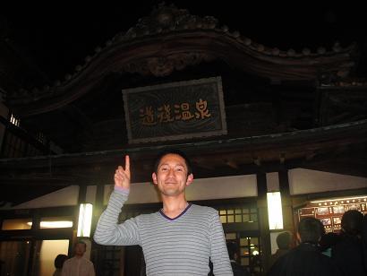 四国旅行_f0166486_164762.jpg