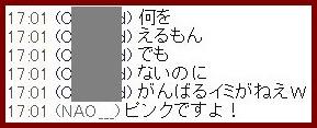 b0096491_510263.jpg