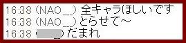 b0096491_5113544.jpg
