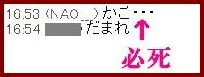 b0096491_5121146.jpg