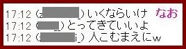 b0096491_5185232.jpg