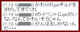 b0096491_56693.jpg