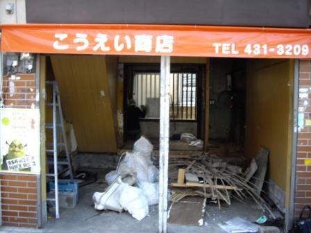 博多一口餃子 八百萬(ヤオマン)誕生その2_a0163896_2012646.jpg