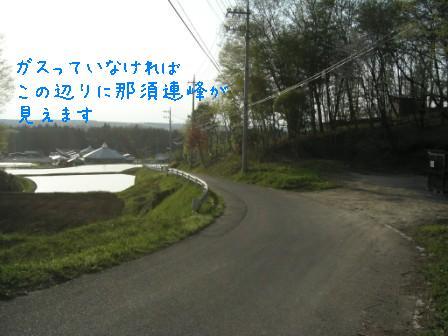 f0068501_23303480.jpg