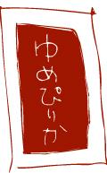 f0169103_618747.jpg