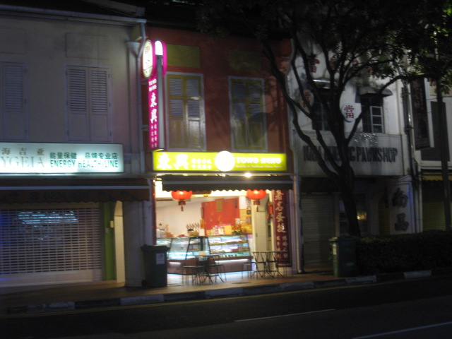 シンガポール③ 中華スイーツ_c0212604_746307.jpg