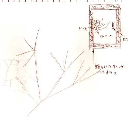 b0139407_231506.jpg