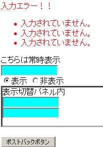 a0007210_1734683.jpg