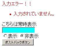 a0007210_174042.jpg