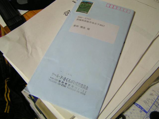 GW最終日_d0106413_19391414.jpg