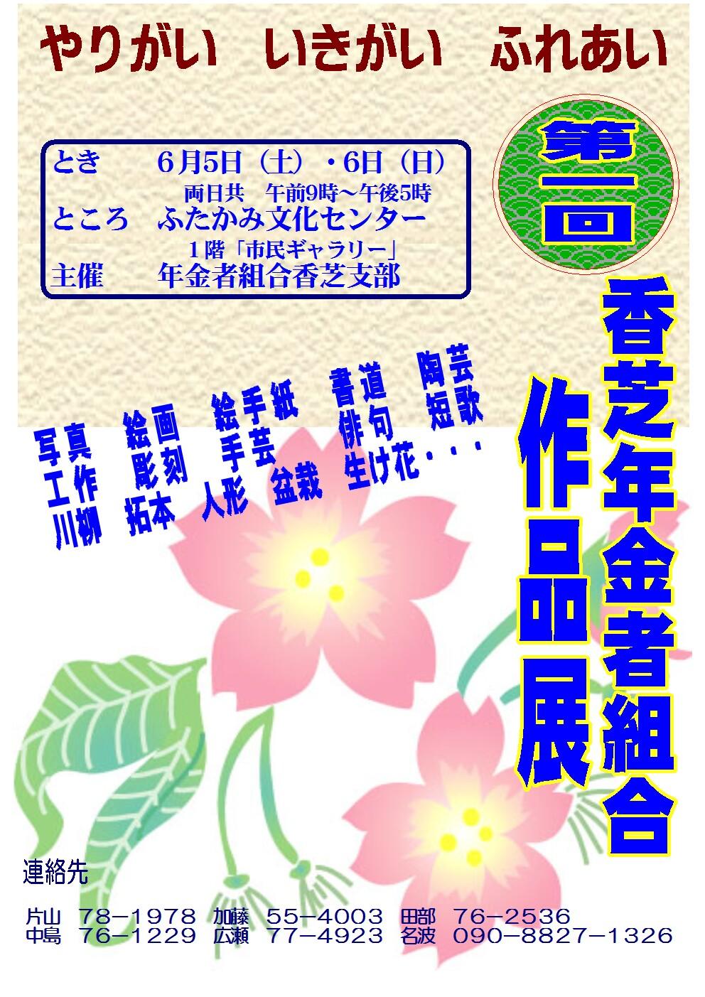 f0185713_7173031.jpg