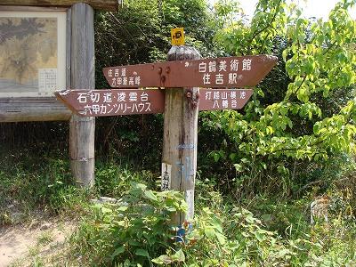 ジンギスカン目指して六甲登山_f0223914_2035394.jpg